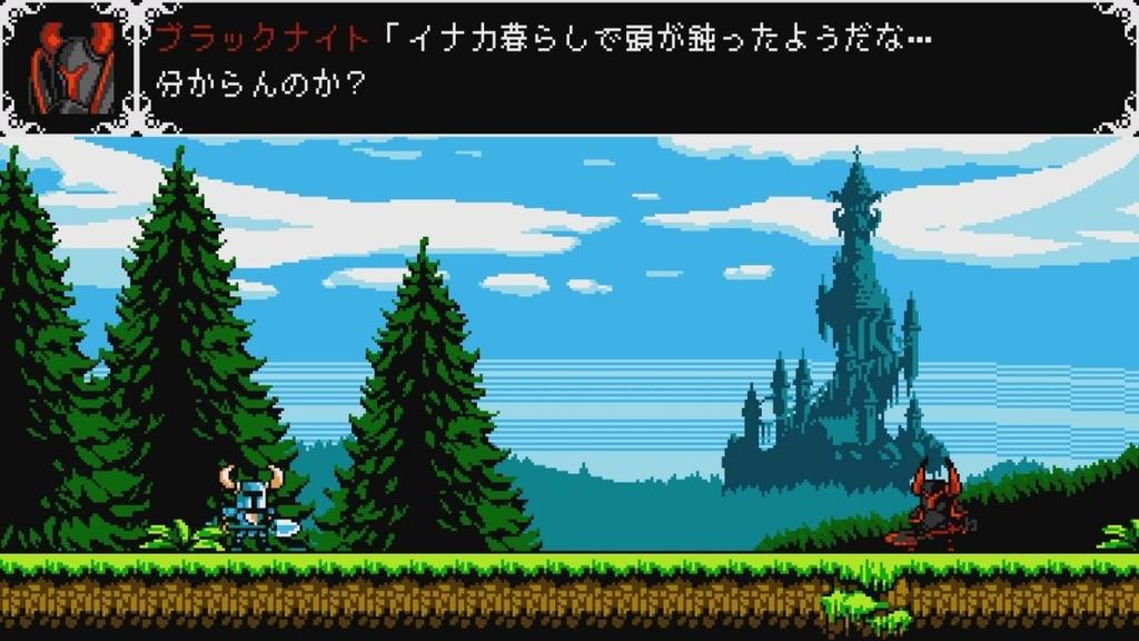 f:id:daikai6:20181208011540j:plain
