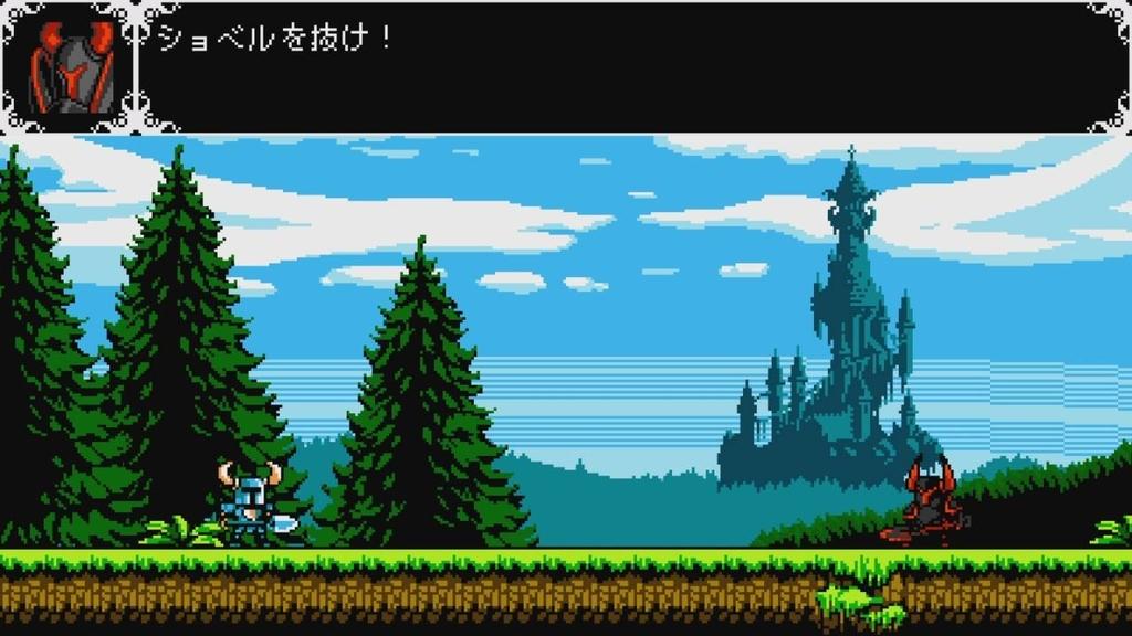 f:id:daikai6:20181208011548j:plain