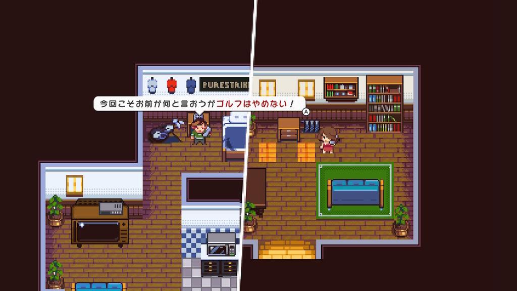 f:id:daikai6:20181208012927j:plain