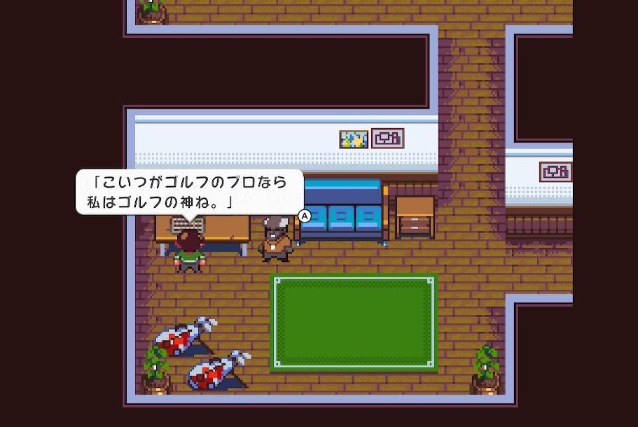 f:id:daikai6:20181208013055j:plain