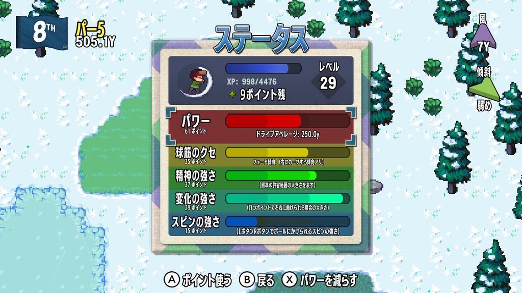 f:id:daikai6:20181208013120j:plain