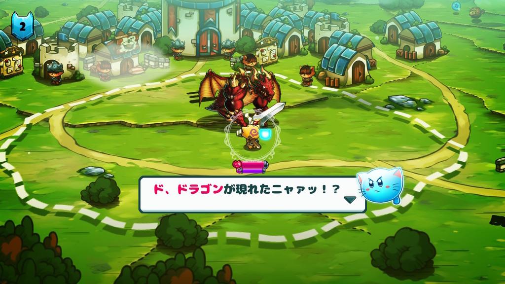 f:id:daikai6:20181208013511j:plain
