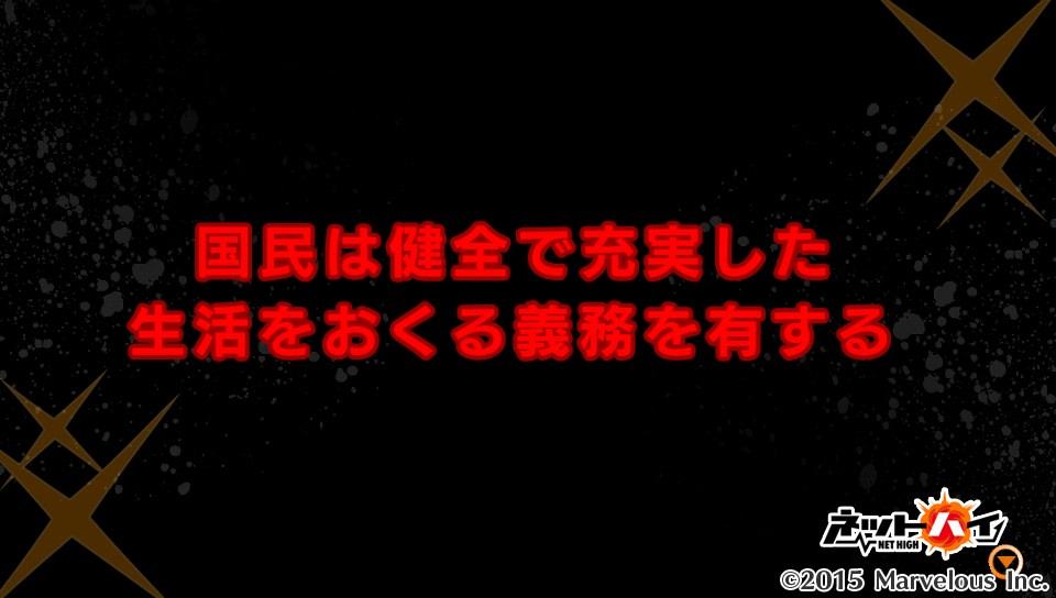 f:id:daikai6:20181209213747j:plain