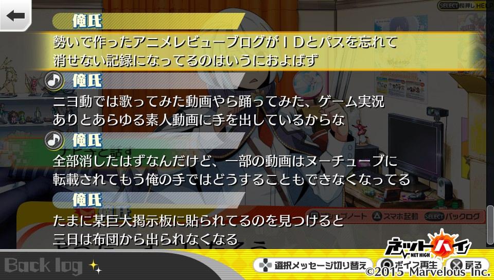 f:id:daikai6:20181209214005j:plain