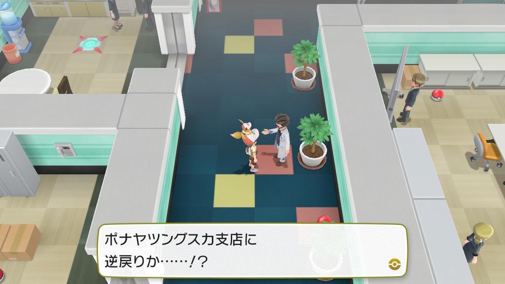 f:id:daikai6:20181211044009j:plain
