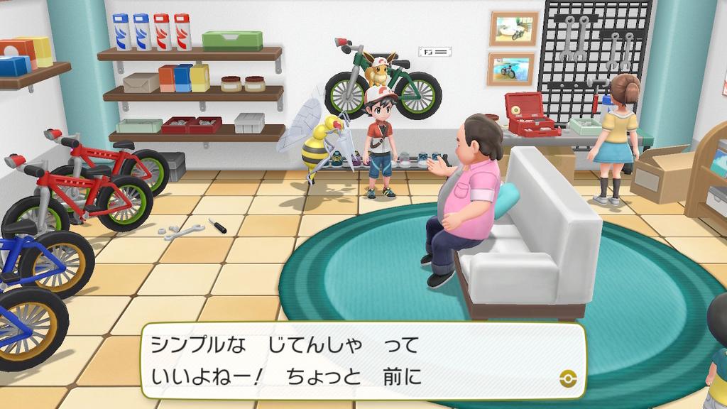 f:id:daikai6:20181211045608j:plain