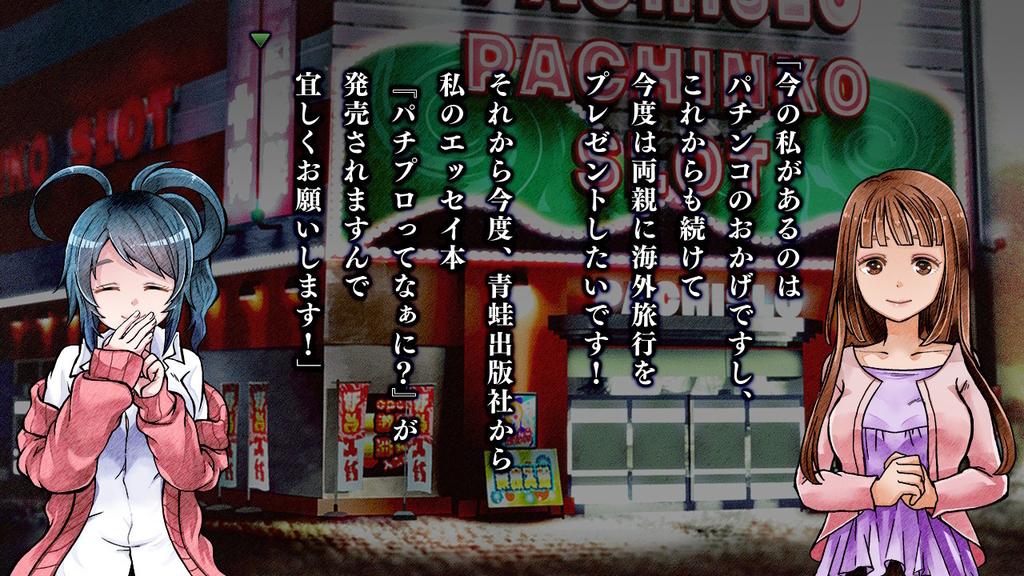 f:id:daikai6:20181214180048j:plain