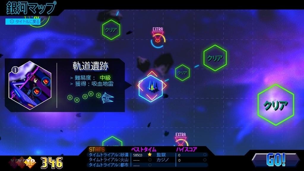f:id:daikai6:20181214181825j:plain