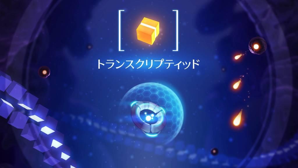 f:id:daikai6:20181214182210j:plain