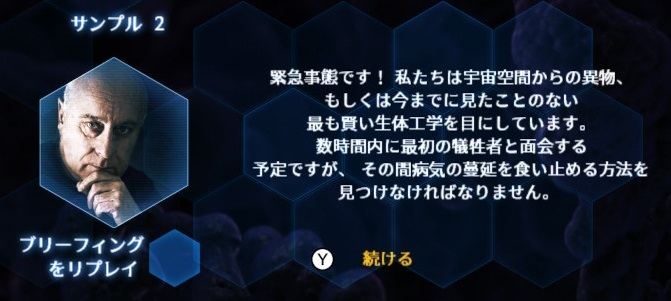 f:id:daikai6:20181214182220j:plain