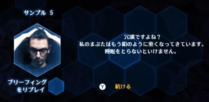 f:id:daikai6:20181214182353j:plain