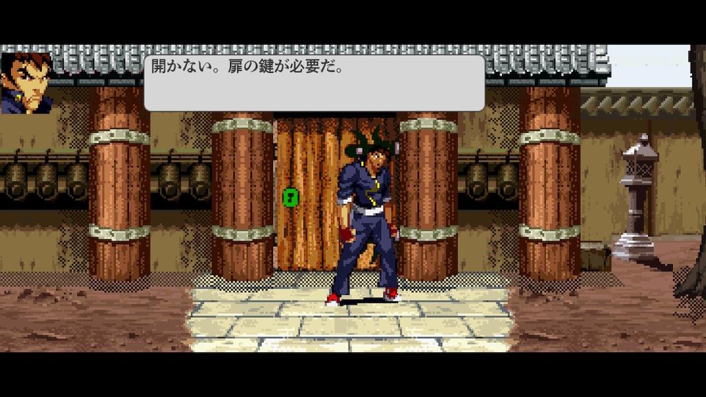 f:id:daikai6:20181214184458j:plain