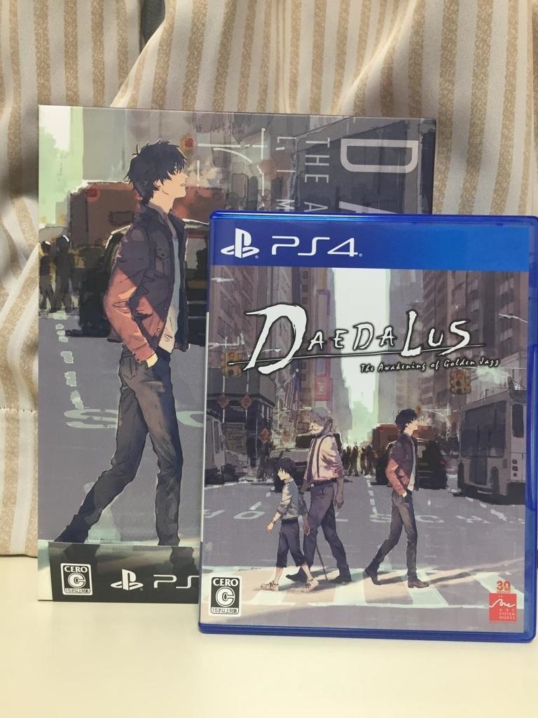 f:id:daikai6:20181215231807j:plain