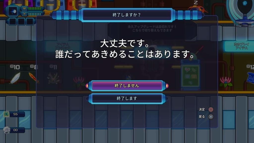 f:id:daikai6:20181216004655j:plain