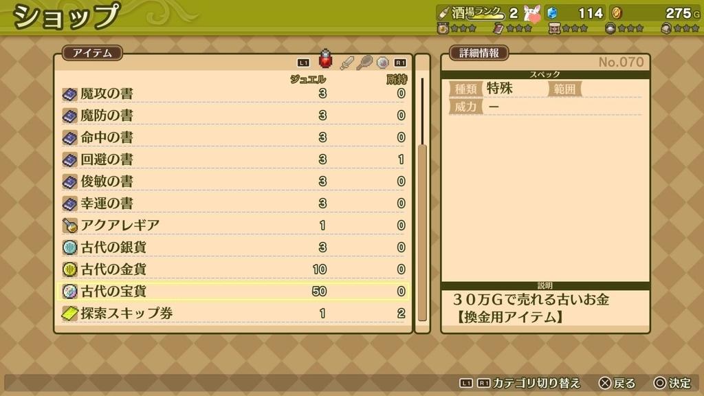 f:id:daikai6:20181217091531j:plain