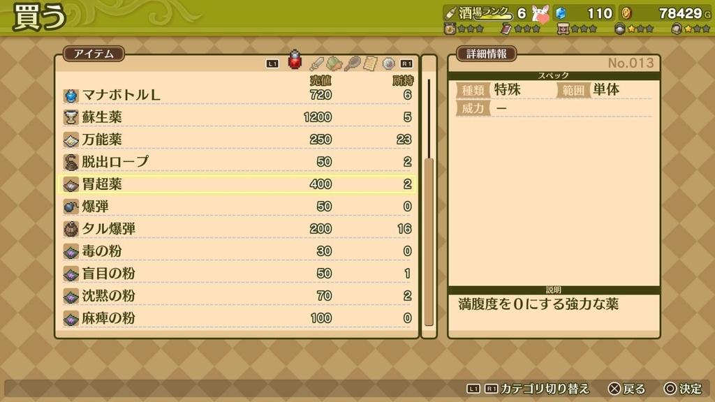 f:id:daikai6:20181217091600j:plain