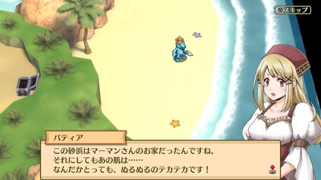 f:id:daikai6:20181217115024j:plain