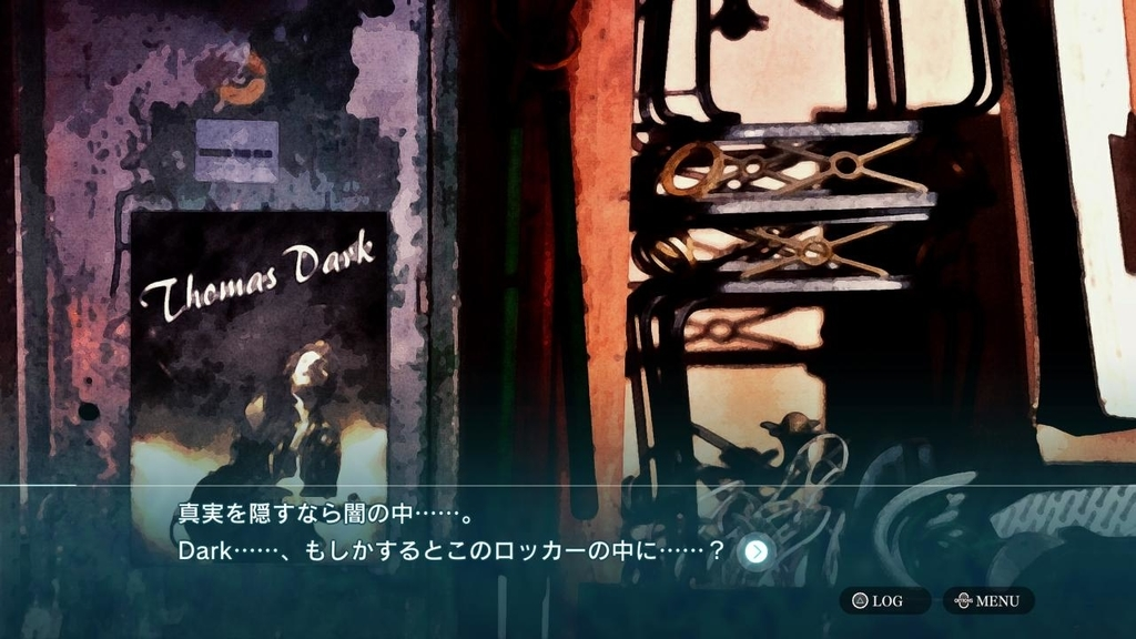 f:id:daikai6:20181218074345j:plain