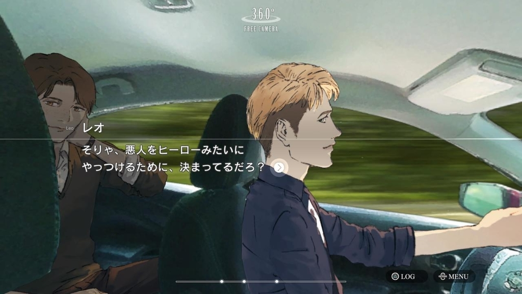 f:id:daikai6:20181218075952j:plain