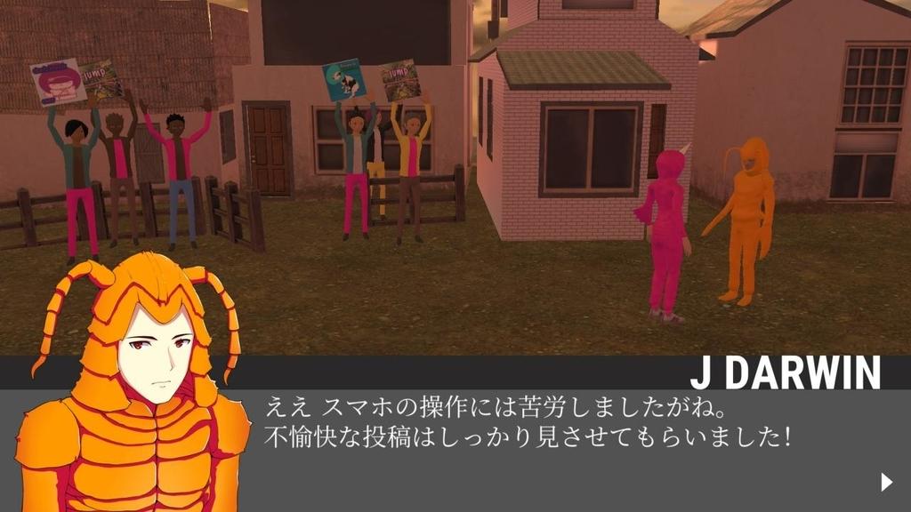 f:id:daikai6:20181221121541j:plain
