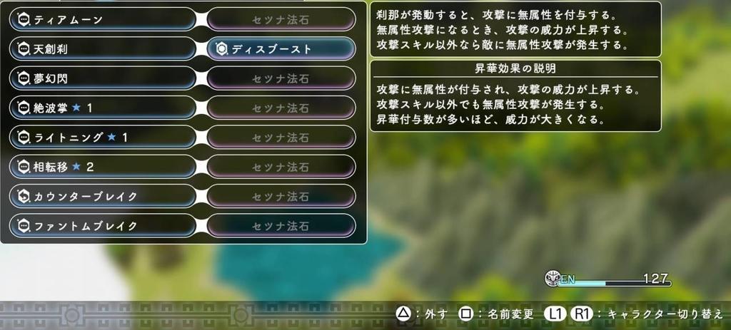 f:id:daikai6:20181221142314j:plain