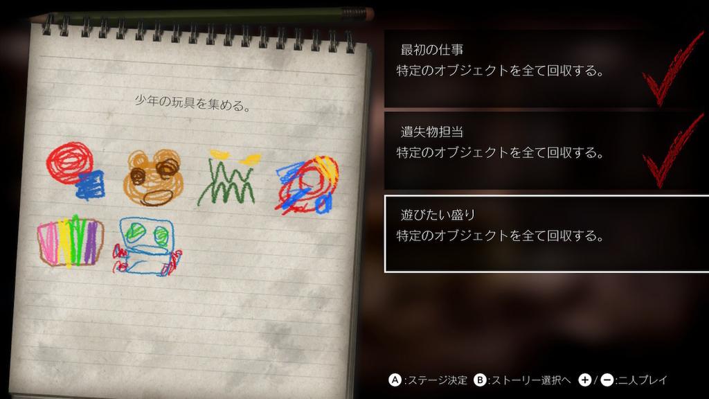 f:id:daikai6:20181221150045j:plain