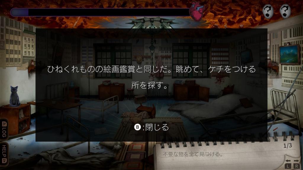 f:id:daikai6:20181221150110j:plain