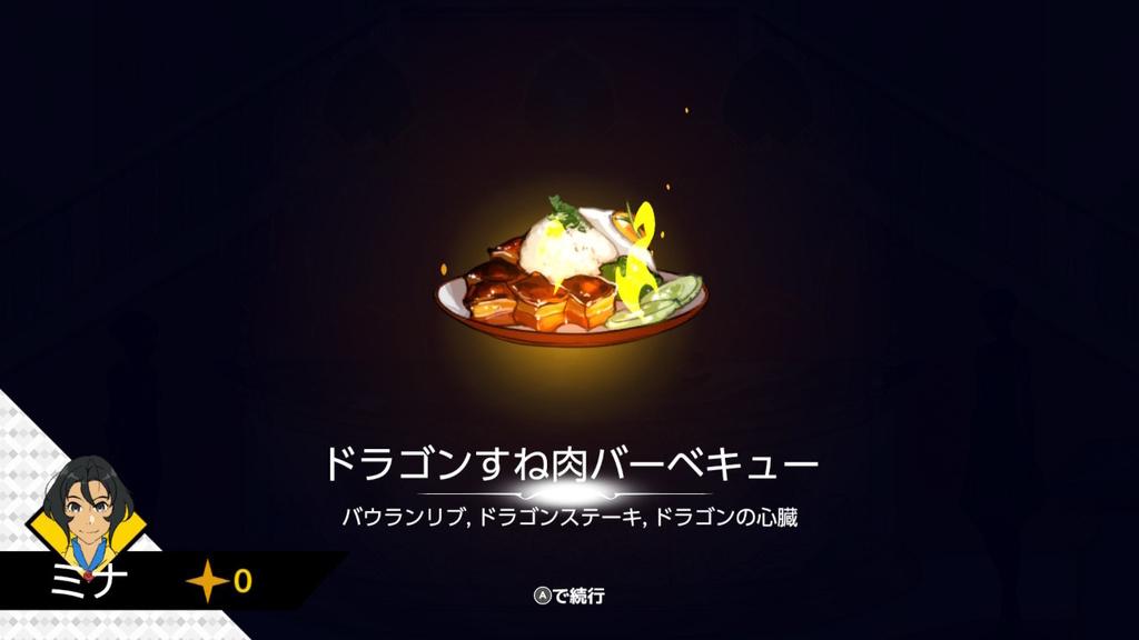 f:id:daikai6:20181224085437j:plain