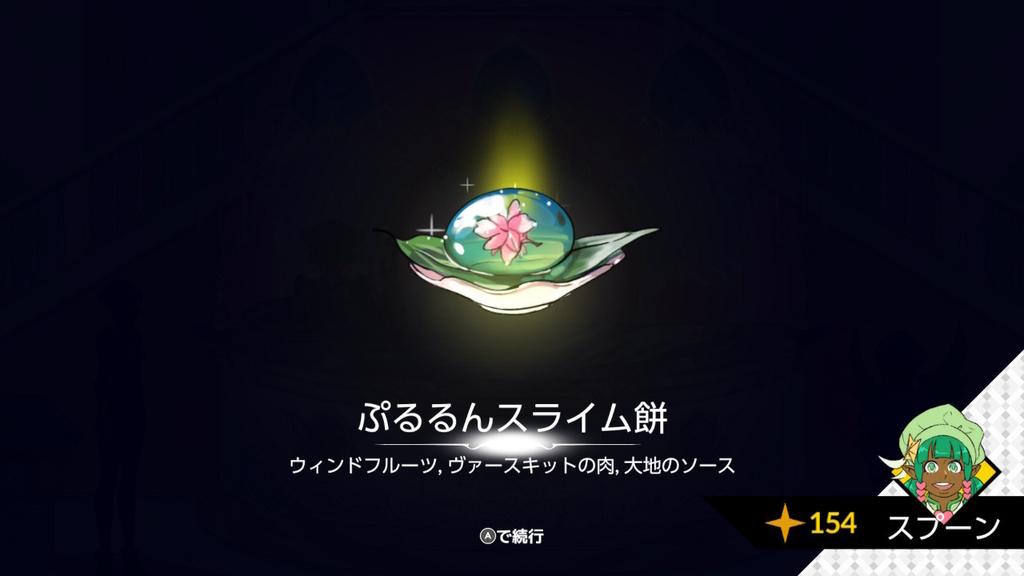 f:id:daikai6:20181224085443j:plain