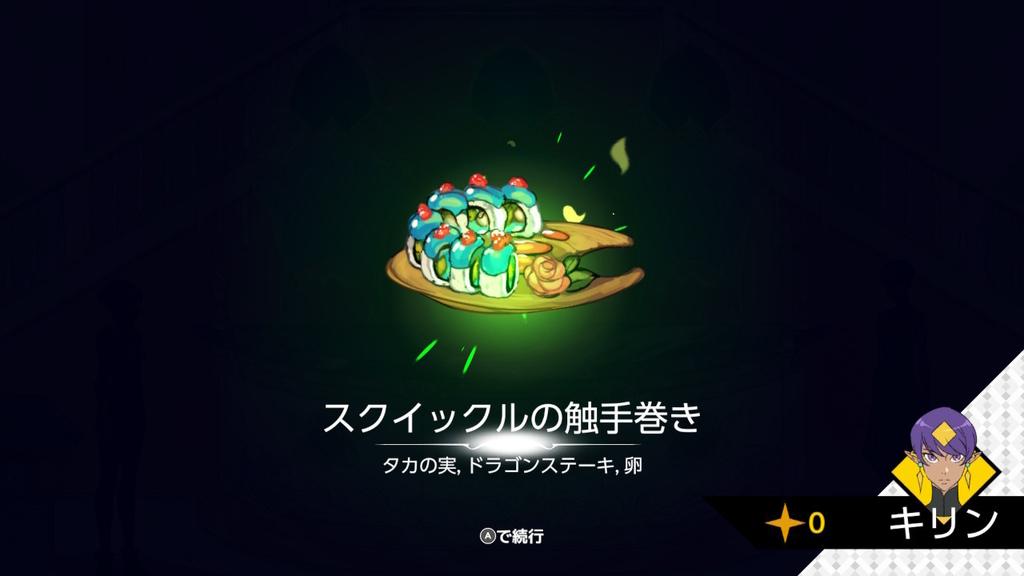 f:id:daikai6:20181224085450j:plain