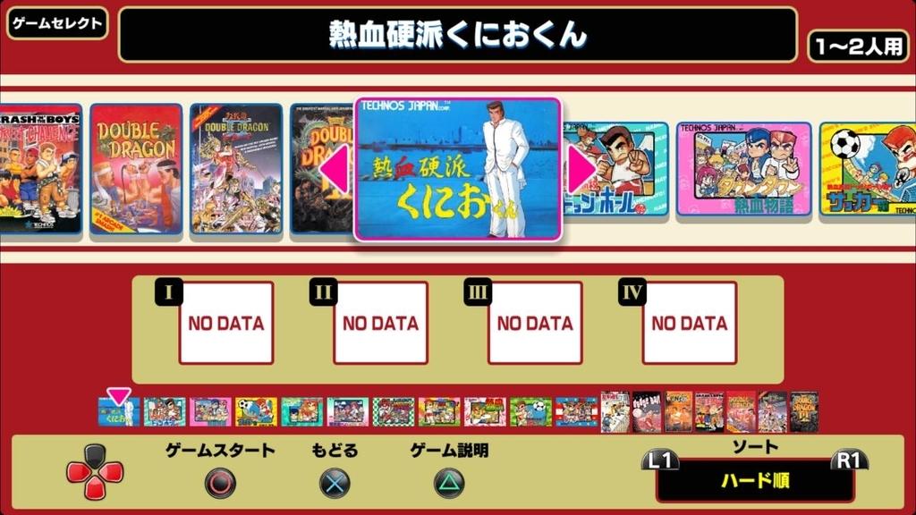 f:id:daikai6:20181225144212j:plain