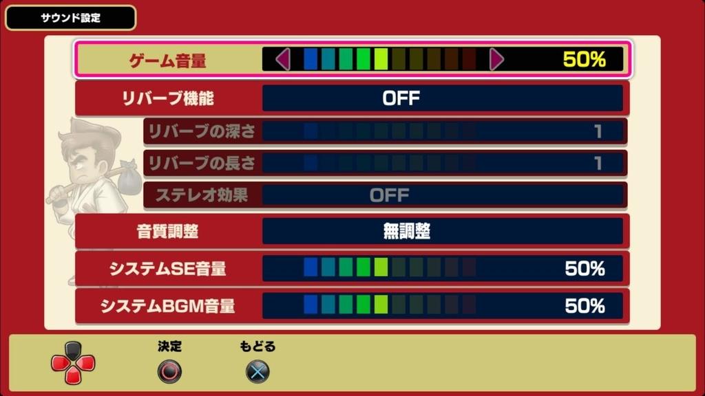 f:id:daikai6:20181225223602j:plain