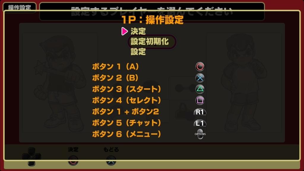 f:id:daikai6:20181225232751j:plain