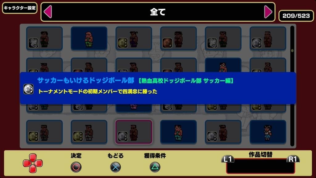 f:id:daikai6:20181225232830j:plain