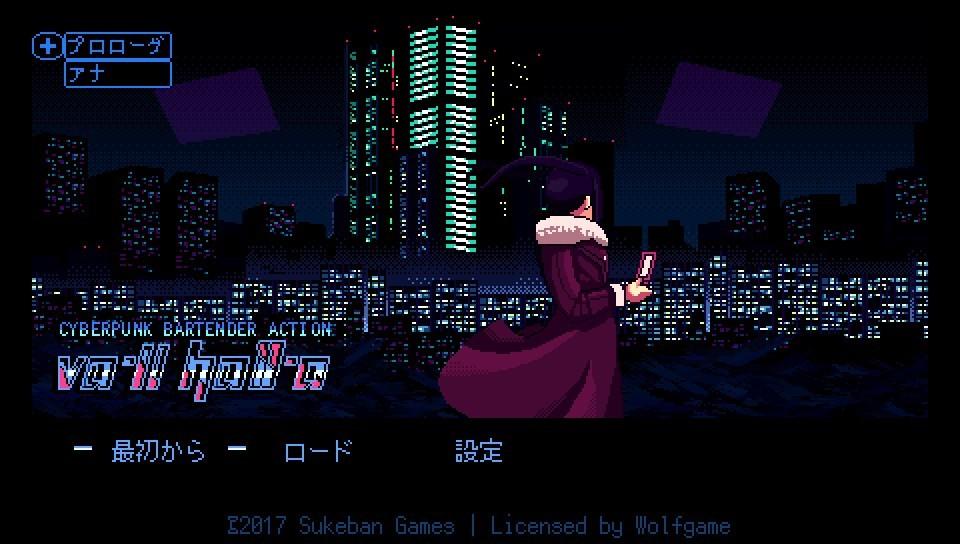 f:id:daikai6:20181227183554j:plain
