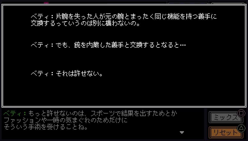 f:id:daikai6:20181227183815j:plain