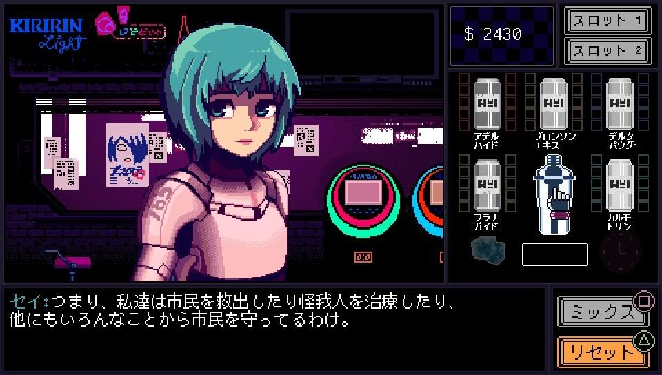 f:id:daikai6:20181227183822j:plain