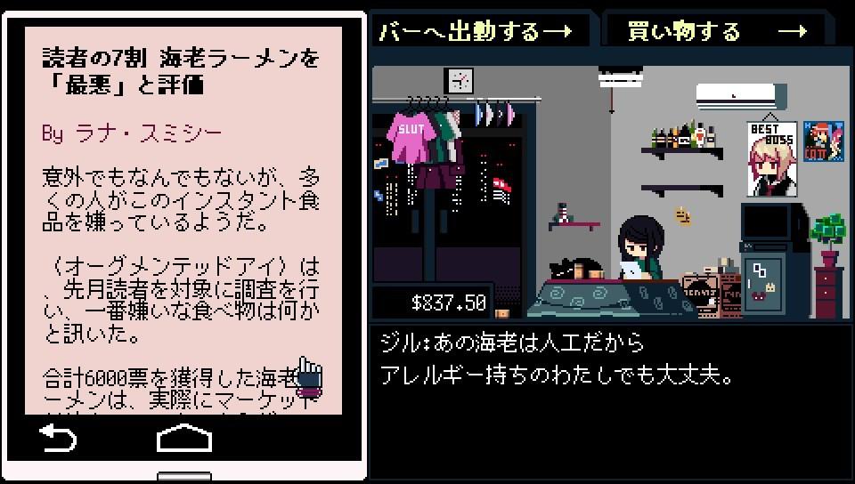 f:id:daikai6:20181227183921j:plain