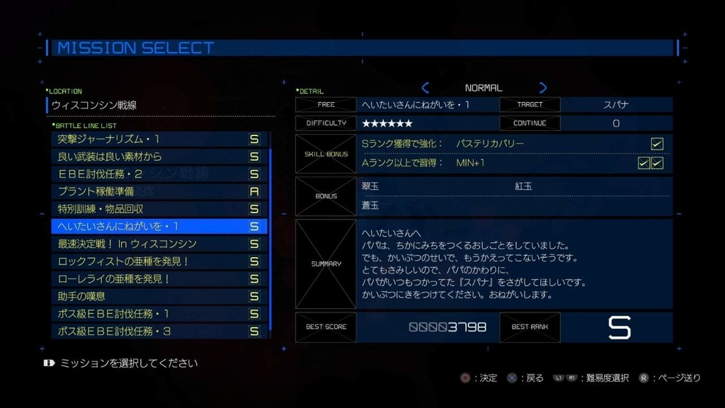 f:id:daikai6:20181228175458j:plain
