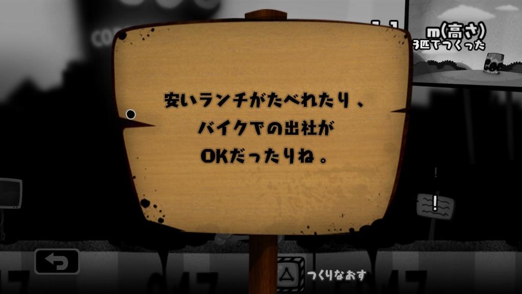 f:id:daikai6:20181228204407j:plain
