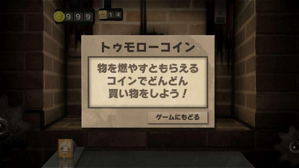 f:id:daikai6:20181228210359j:plain