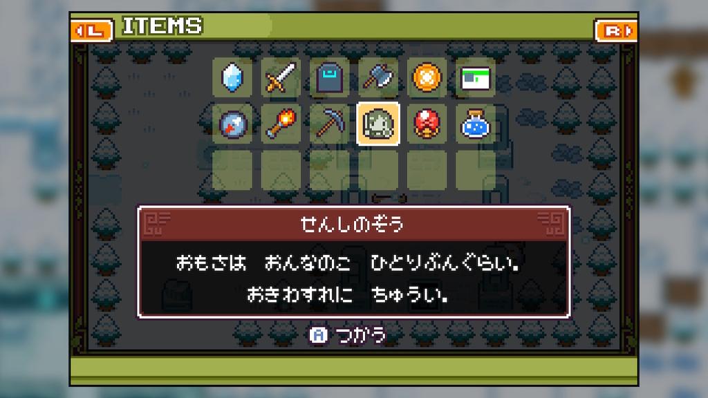 f:id:daikai6:20181228213835j:plain