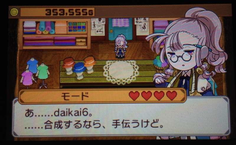 f:id:daikai6:20181228220714j:plain
