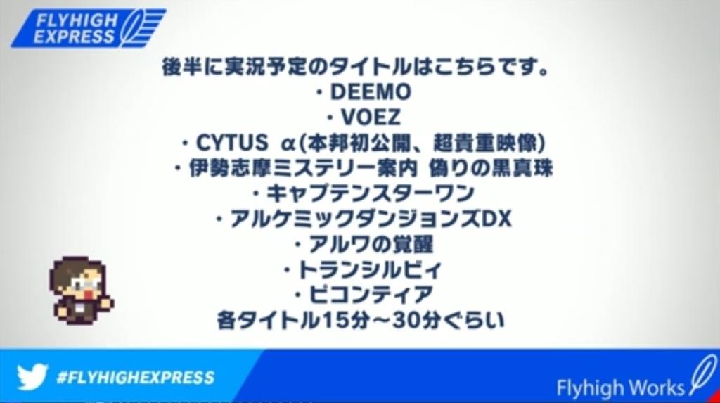 f:id:daikai6:20181229083625j:plain