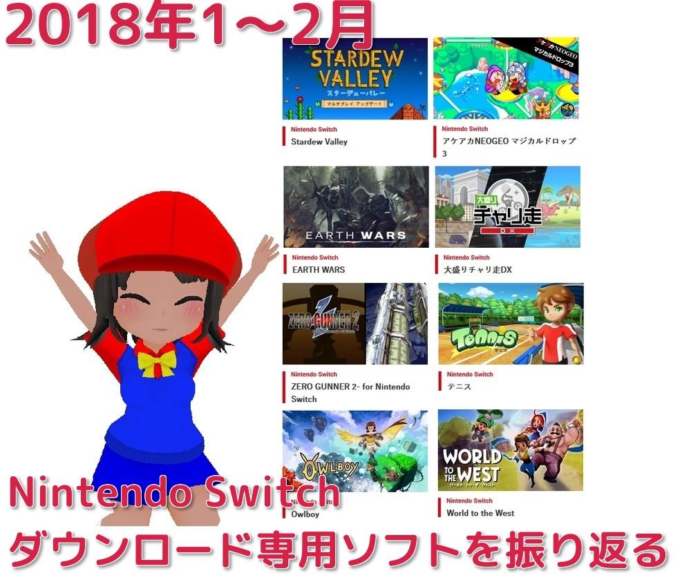 f:id:daikai6:20181229085935j:plain