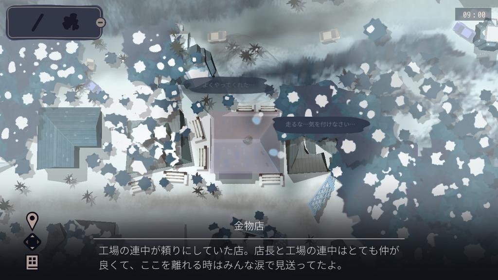 f:id:daikai6:20181229140647j:plain