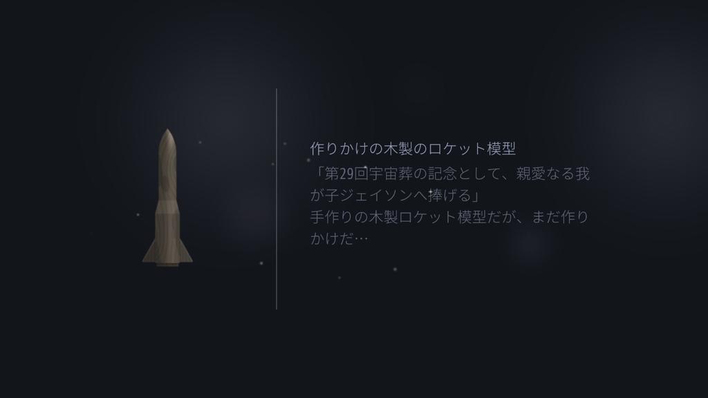 f:id:daikai6:20181229140709j:plain