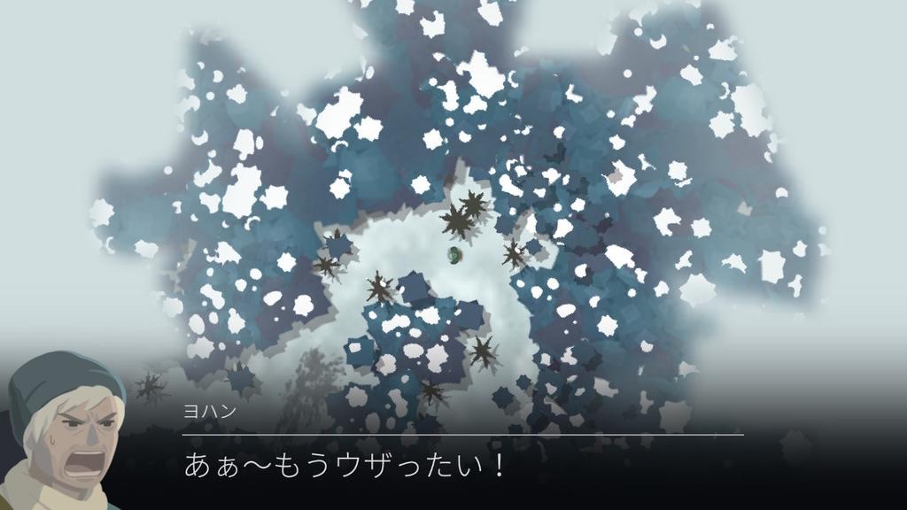 f:id:daikai6:20181229140734j:plain