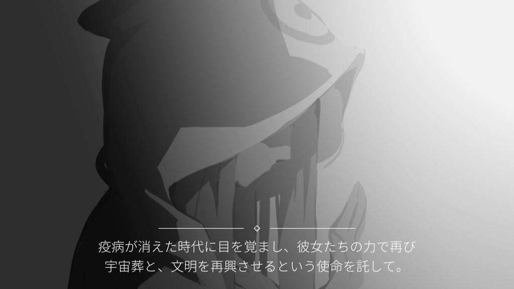 f:id:daikai6:20181229140752j:plain