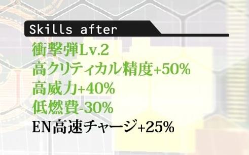 f:id:daikai6:20181229141621j:plain